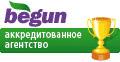 Аккредитованное агентство Бегун