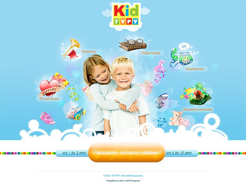 купить детские вещи в интернет магазине в севастополе