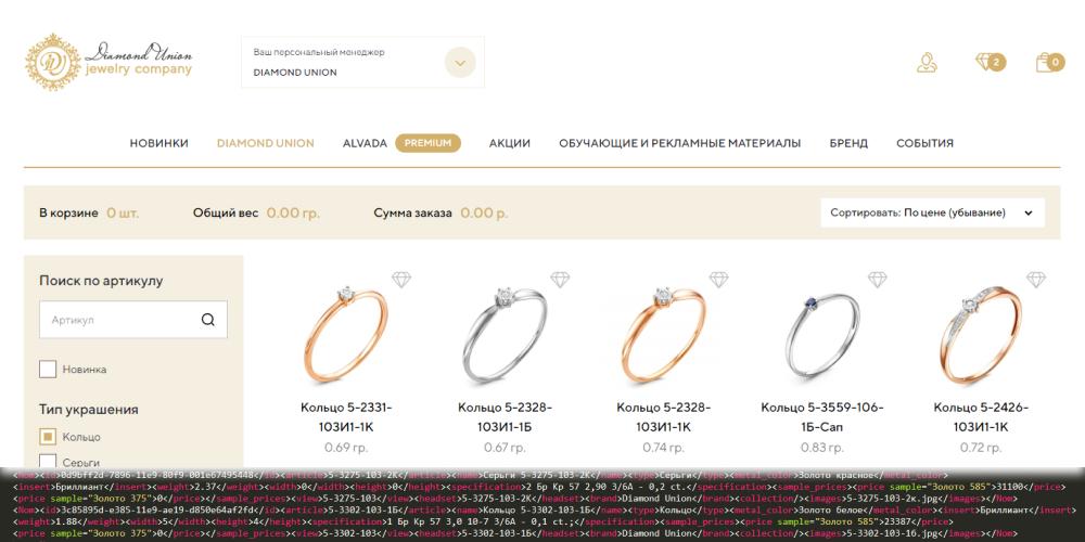 Кейс разработка сайта для ювелирной компании